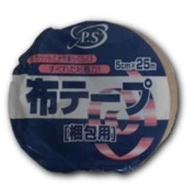布テープ 梱包用 50mm×25m 1巻(しっかりお掃除系) 4901851080028