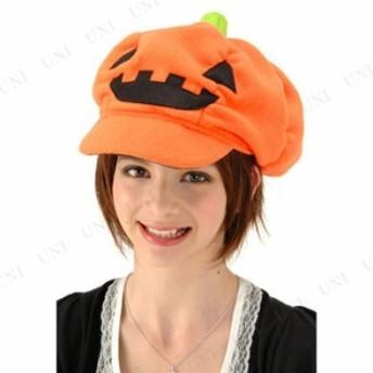 パンプキン キャップ コスプレ 衣装 ハロウィン パーティーグッズ かぶりもの かぼちゃ パンプキン 帽子 ハロウィン 衣装 プチ仮装 変装