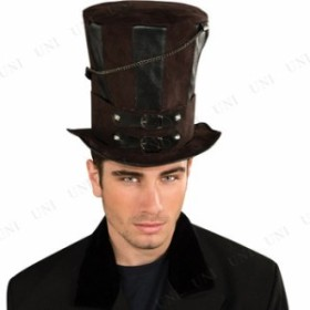スチームパンクハット(チェーン&バックル) コスプレ 衣装 ハロウィン パーティーグッズ 帽子 かぶりもの スチームパンク ハロウィン 衣