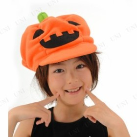 パンプキンキャップ キッズ コスプレ 衣装 ハロウィン パーティーグッズ かぶりもの 帽子 キッズ かぼちゃ ハット パンプキン ハロウィン