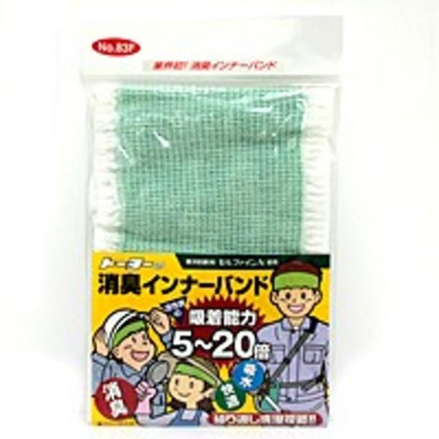 TOYO 消臭インナーバンド NO.83F【日用大工・園芸用品館】