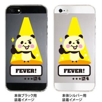 【iPhone5S】【iPhone5】【TORRY DESIGN】【Clear Arts】【iPhone5ケース】【カバー】【スマホケース】【クリアケース】【パンダ】【フィ