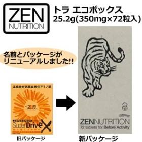 ZEN,ゼン,SUPER DRIVE,スーパードライブEX,虎,とら,サプリメント,アミノ酸●トラ エコボックス 25.2g【送料無料】