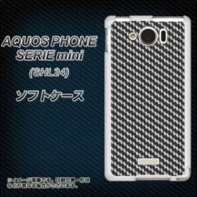 cd79b49dc0 au AQUOS PHONE SERIE mini SHL24 TPU ソフトケース / やわらかカバー【EK877 ブラックカーボン