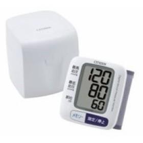 CH-650F  シチズン 手首式血圧計【医療機器】