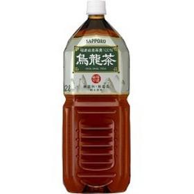 サッポロ 烏龍茶(2L6本入)[烏龍茶(ウーロン茶)]