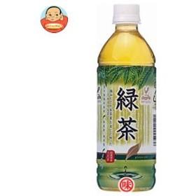 【送料無料】 富永貿易 神戸居留地  緑茶 500mlペットボトル×24本入