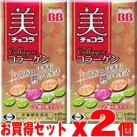 美チョコラ コラーゲン 120粒(約40日分)  【2個セット】(4987028115847-2)