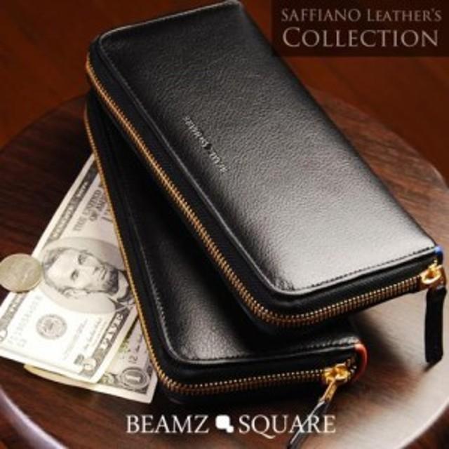 BEAMZ SQUARE サフィアーノレザーラウンドロングウォレット 牛革 メンズ 長財布 BS-1508