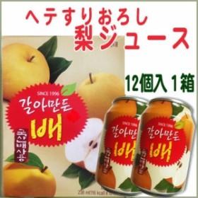 ロッテ すりおろし梨ジュース  1ケース (238ml缶×12本入)★韓国食品市場★韓国食材/ 韓国飲料/ 飲物