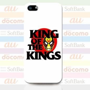スマホカバー ハード スマホケース ほぼ全機種対応 iPhone XPERIA Galaxy マスク 日の丸 / 5-115-1