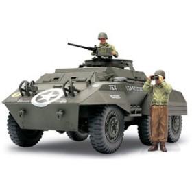 タミヤ 1/48 アメリカ M20 高速装甲車【32556】プラモデル 【返品種別B】