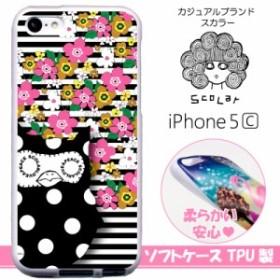 6ec7f8e394 スカラー/50069/スマホケース/スマホカバー/iPhone5C/TPU-ホワイト/アイフォン/