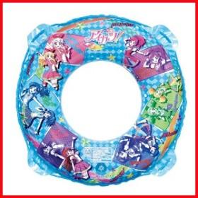 浮き輪 ウキワ フロート 子供 キャラクター アイカツ! 70cm浮輪