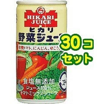 光食品 有機野菜使用 野菜ジュース 無塩(190g30コセット)[野菜ジュース(無塩)]【送料無料】
