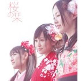 桜の栞(Type-B)/AKB48[CD+DVD]【返品種別A】