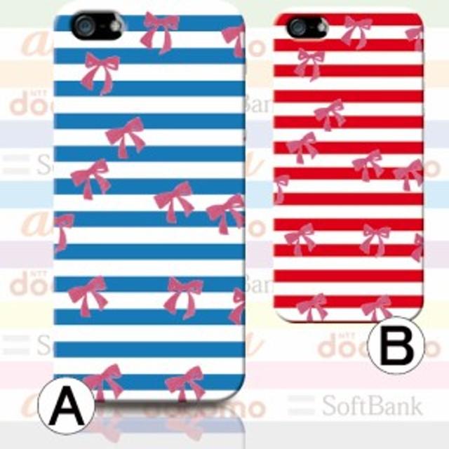 1189874971 スマホカバー ハード スマホケース ほぼ全機種対応 iPhone XPERIA Galaxy リボン 縞 / 5-003
