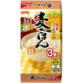 麦ごはん(160g3食入)[ライス・お粥]