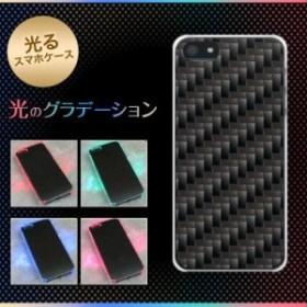 【訳あり 50%OFF】iPhone5 / iPhone5s 共用 ケース (docomo/au/SoftBank) 光るスマホケース【461 カーボン】(アイフォン5/ケース/カバー)
