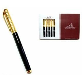 【新品】80's SHUABGWEI クラシック万年筆「吸引式」(1本) Classic fountain pen Suck type 040969