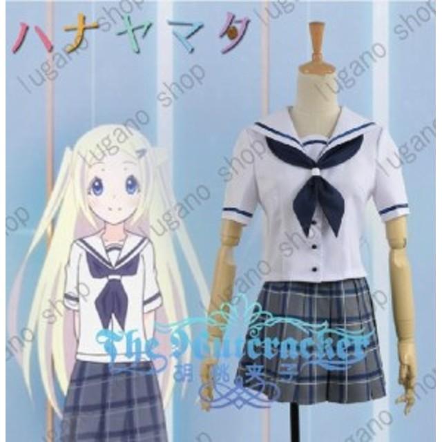 ハナヤマタ  夏制服 風  コスチューム、コスプレ コスプレ衣装 完全オーダーメイドも対応可能
