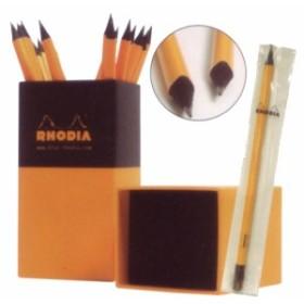 フランス生まれ!RHODIA pencil・ペンシル cf9020【ロディア】