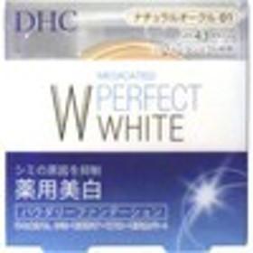 【DHC 薬用美白 パーフェクトホワイト パウダリーファンデーション 10g (ナチュラルオークル01) 医薬部外品】