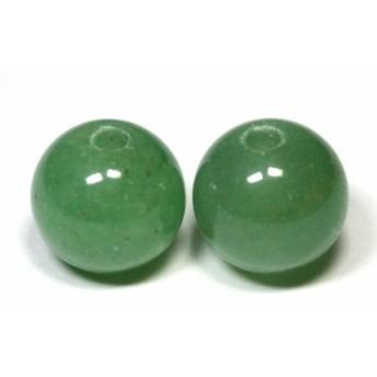 【天然石 丸ビーズ】アベンチュリン 10mm (2.5mm穴) 10粒セット売り パワーストーン