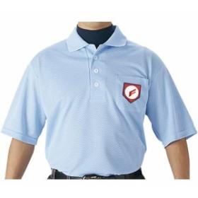 エスエスケイ(SSK) 審判用半袖ポロシャツ 65/パウダーブルー S 【野球 審判用 ウエア】