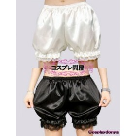 【コスプレ問屋】かぼちゃパンツ 白☆コスプレ衣装