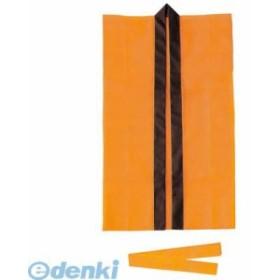【最大1000円OFFクーポン利用可能】アーテック(ArTec) [001524] ロングハッピ不織布オレンジJ(ハチマキ付) 4521718015248【期間: