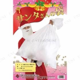 Patymo サンタさんの袋 サンタ コスプレ クリスマス 変装グッズ 仮装 小物 プレゼント袋 サンタの袋