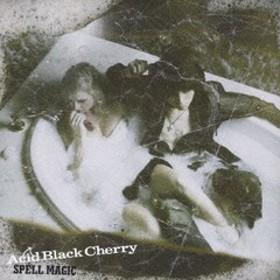 [CDA]/Acid Black Cherry/SPELL MAGIC [通常盤]/AVCD-32084