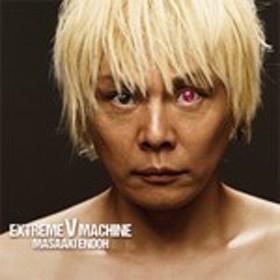 EXTREME V MACHINE/遠藤正明[CD]通常盤【返品種別A】