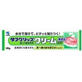 【小林製薬】タフグリップクリーム 40g 入れ歯と歯ぐきの小さなすきまを埋める総入れ歯安定剤