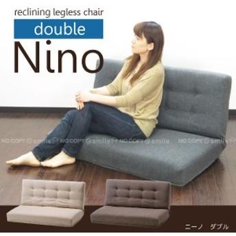 ニーノW【直】 【送料無料】[i-no]