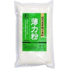ムソー 国内産有機小麦粉 薄力粉(500g)[小麦粉]