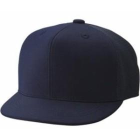 エスエスケイ(SSK) 審判帽子(六方半メッシュタイプ) BSC45 Dネイビー 【野球 審判用品 キャップ 帽子】