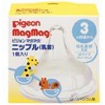【ピジョン マグマグニップル(乳首) 1コ入】