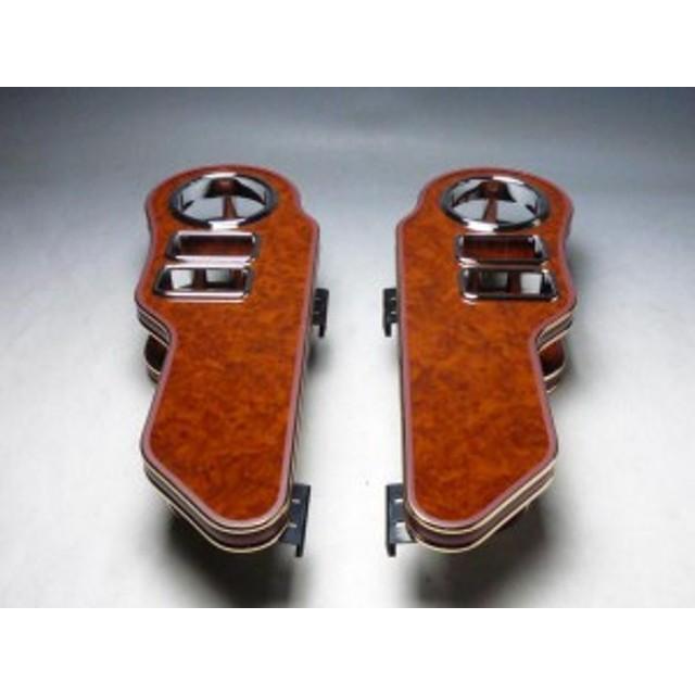 MC系ワゴンR サイドテーブル 運転席側、助手席側セット