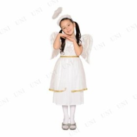 ! キッズエンジェル 100 仮装 衣装 コスプレ ハロウィン 子供 コスチューム 天使 子ども用 こども パーティーグッズ