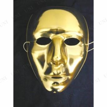 ゴールドマスク コスプレ 衣装 ハロウィン パーティーグッズ かぶりもの 仮面舞踏会 マスク お面 ハロウィン 衣装 プチ仮装 変装グッズ