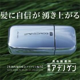 【資生堂】 アデノゲン 150ml 【育毛剤】 ※お取り寄せ商品fs04gm