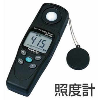 デジタル照度計 LX-204 角型電池式 単位切り替えスイッチ付