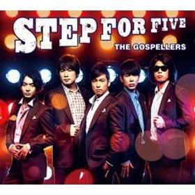 送料無料有/[CDA]/ゴスペラーズ/STEP FOR FIVE [DVD付初回限定盤]/KSCL-2143