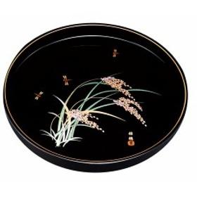 紀州漆器 10.0丸盆 黒 稲穂 23252(運び盆 トレー)