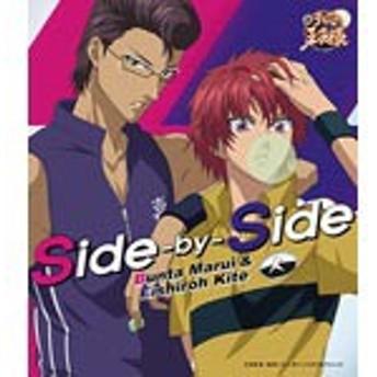 Side-by-Side/丸井ブン太&木手永四郎[CD]【返品種別A】