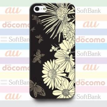 スマホカバー ハード スマホケース ほぼ全機種対応 iPhone XPERIA Galaxy 花 蝶 羽虫 / RB-624-1