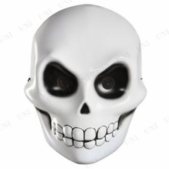 リーパーマスク コスプレ 衣装 ハロウィン パーティーグッズ かぶりもの 怖い マスク ハロウィン 衣装 プチ仮装 変装グッズ ホラーマスク