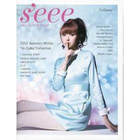 [書籍]/s'eee 3rd issue(2012 Autumn/Winter) (Angel)/SUZUKIEMI/〔編集〕/NEOBK-1364593